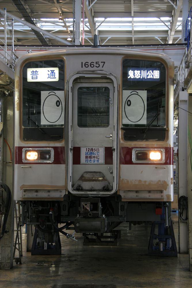 16657号車側 2013 12/1