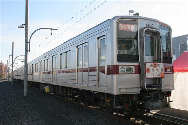 14457号車側 2013 12/1