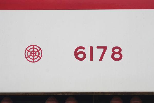 モハ6178