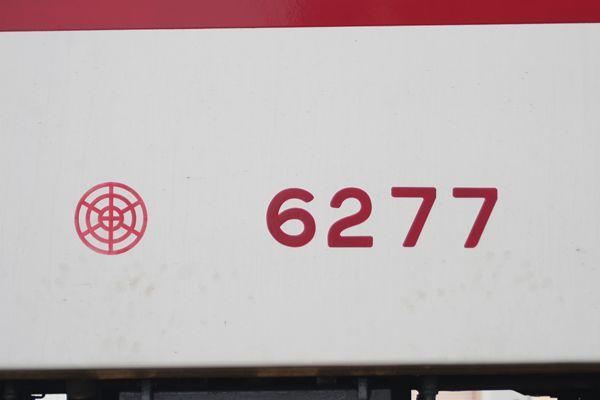 クハ6277