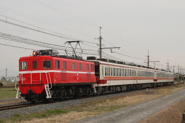 デキ103+6177F+6178F