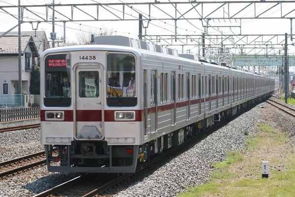 11642F+11438F