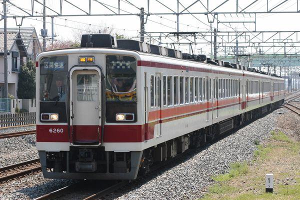 6160Fほか