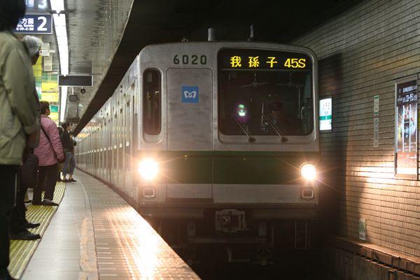 6120F