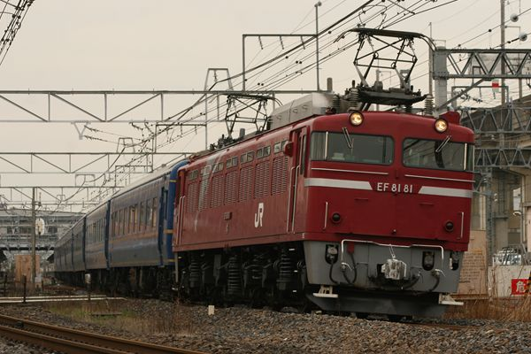 EF8181+24系