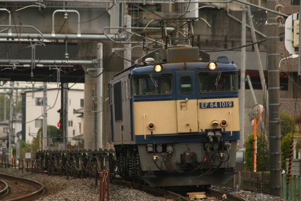 EF641019+コキ