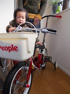 いきなり自転車1