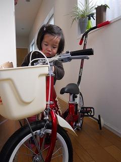 いきなり自転車2