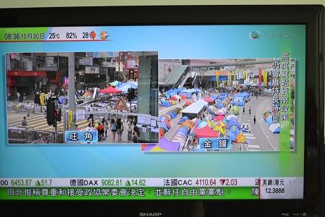 10月30日香港朝テレビ