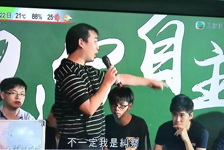 11月22日互動新聞台(1)