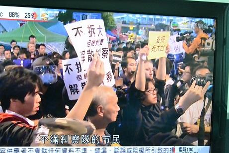 11月22日互動新聞台