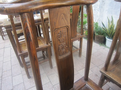旧書斎の椅子