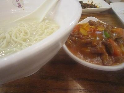鮮茄牛肉麺