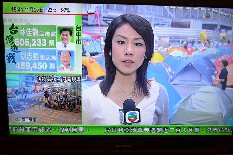 11月29日テレビ