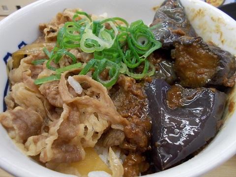 松屋の肉味噌茄子コンボ牛めし
