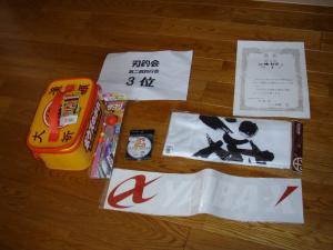 PA100858_convert_20111013205943.jpg
