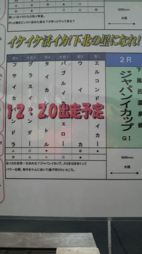111011-3.jpg