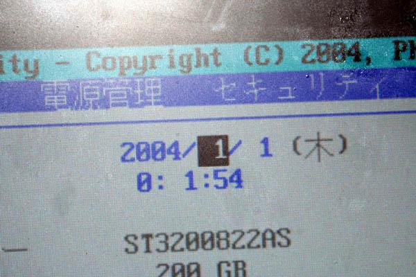 111205-4.jpg