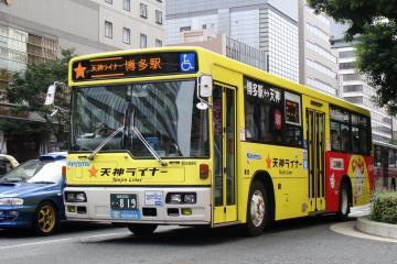 DSC00788-1.jpg
