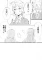 ことりちゃんとはなよちゃんの恋バナ3