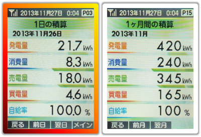 20131127_26.png