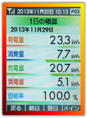 20131130_29.png