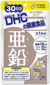 20131211_亜鉛
