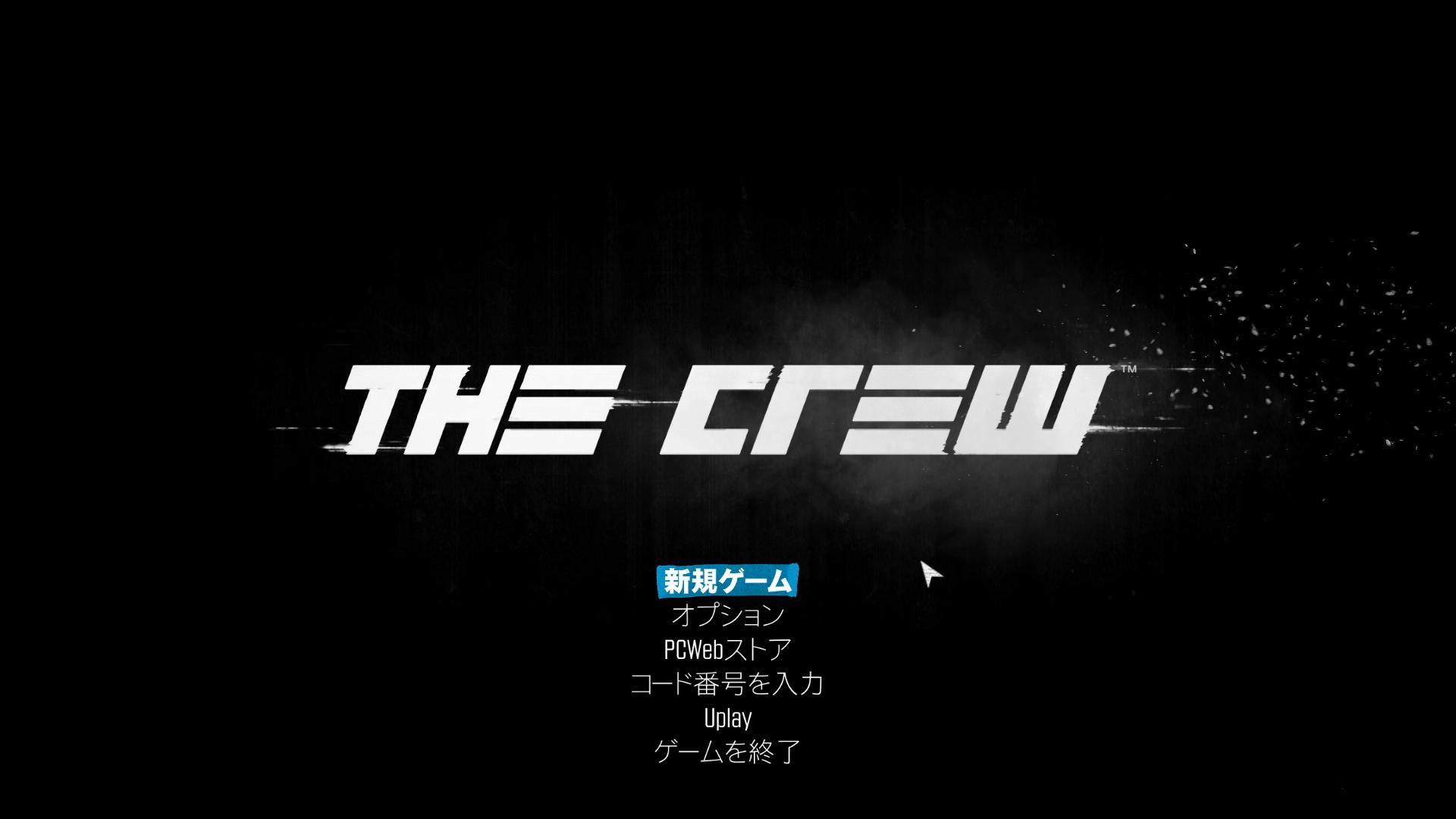 crew_27.jpg