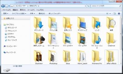win7_2014_091.jpg