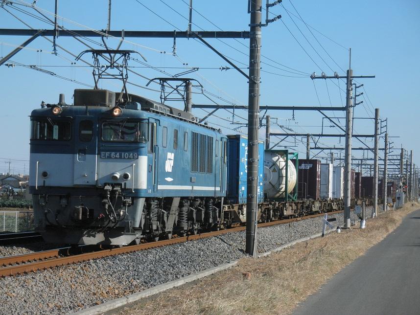 7071レ 13:41 EF64 1049+コキ