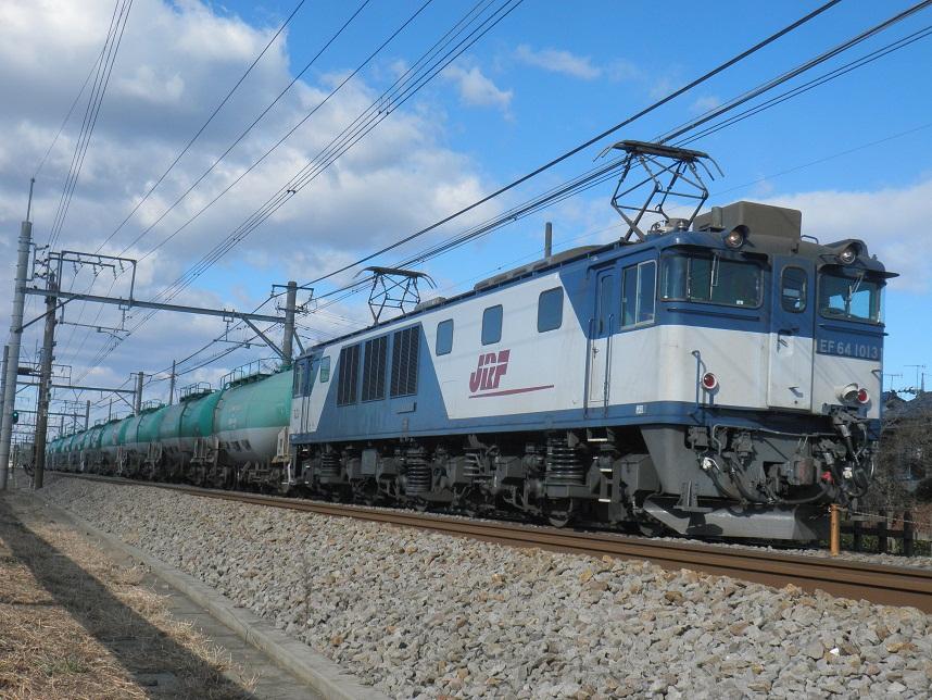 3090レ 10:53 EF64 1013+タキ