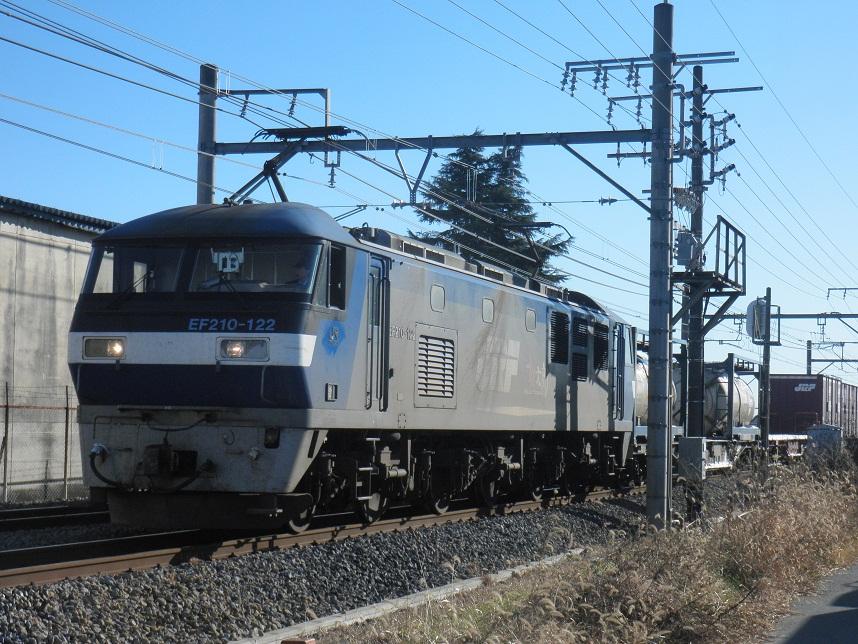 4051レ 9:28 EF210-122+コキ