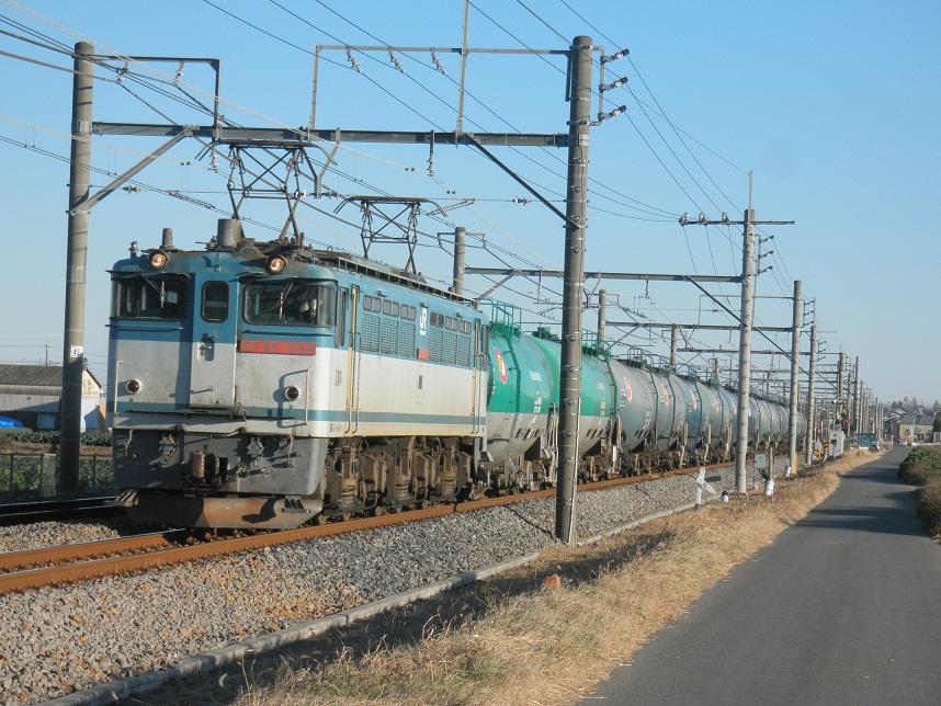 3095レ 15:11 EF65 1089+タキ