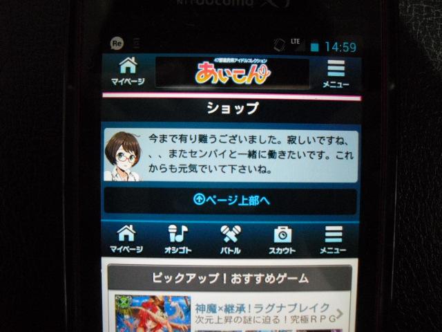 CIMG4871.jpg