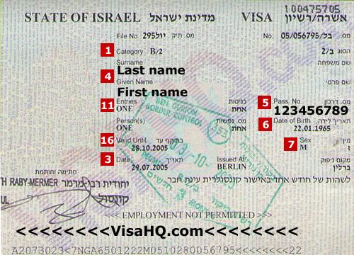 Israel-visa.jpg
