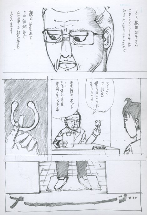 911_5.jpg