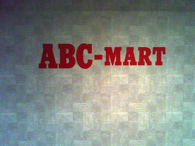 ABC-MART.jpg