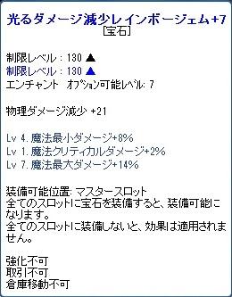 image-71.jpg