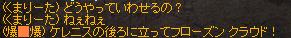 LinC02350321-7.png