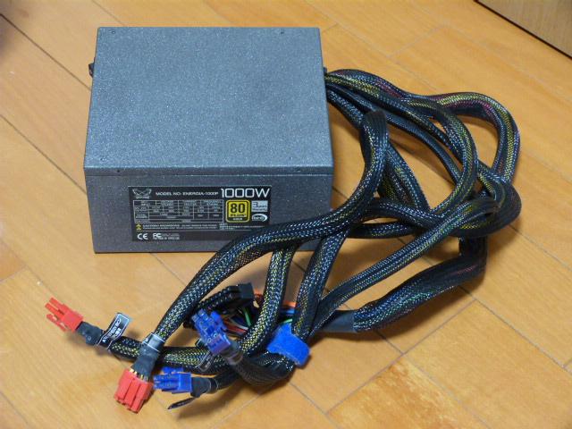 P1200161.jpg