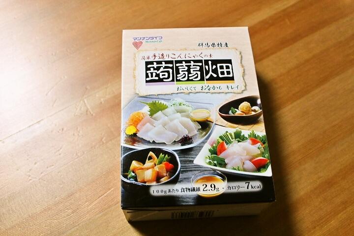 foodpic3022624.jpg