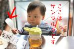 kojikun_20111114145319.jpg