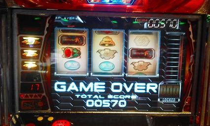 20121231_ゲームオーバー