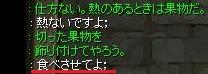 甘え上手2
