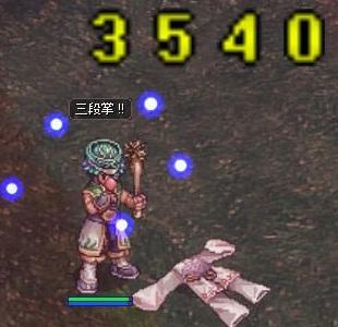チャンプ93