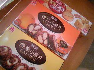 「義美のお菓子」義美食品(台湾)