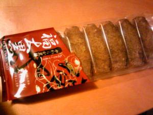 「福大黒」クロボー製菓(久留米)