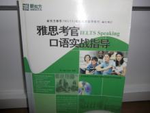 CIMG2264_convert_20111214125409.jpg
