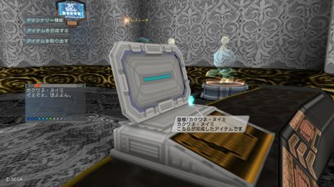 psu20111014_003421_004.jpg