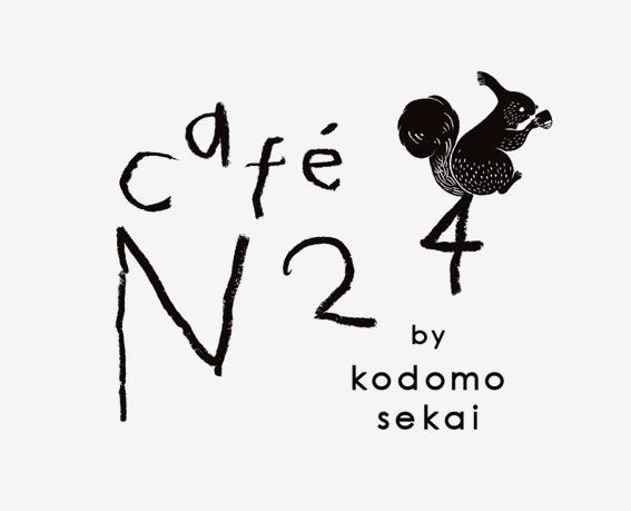 N24ロゴ2